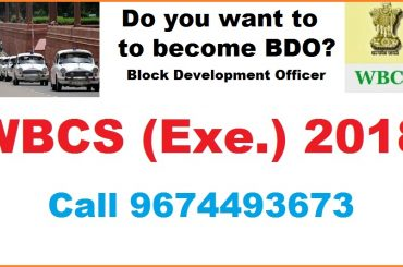 HOW TO REGISTER IN PSC WB ONLINE FOR APPLYING TO WBCS PART 1.