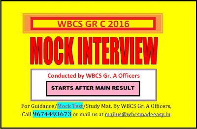 WBCS Main 2016 Written Result Group C For Interview.