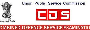 COMBINED DEFENCE SERVICES EXAMINATION (II) 2017 BY UPSC