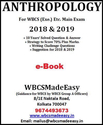 WBCSMadeEasy | Best Coaching Center | WBCS Exam | Syllabus