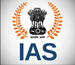 Promotional Scope From W.B.C.S. To IAS- Indian Administrative Service.