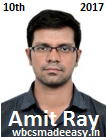 WBCS Group A Interview Experience Of Amit Ray W.B.C.S. Topper – WBCSMadeEasy Student.