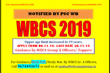W.B.C.S. (Executive) Etc. Examination 2019 Notification-Syllabus-Age-Qualification-Strategy-Booklist-Coaching-Studymaterials-Mocktest