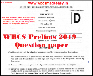 W B C S  | Preliminary Exam 2019 | Solved Question Paper | Download