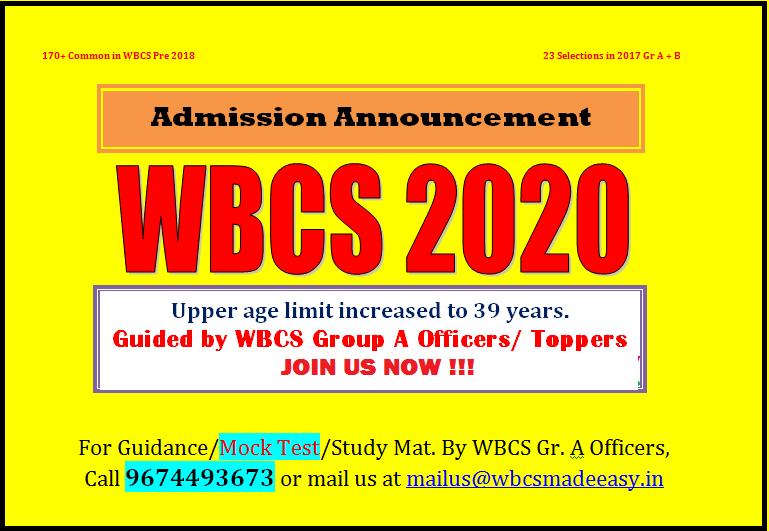 WBCS Prelims Mains Interview Foundation Course 2020