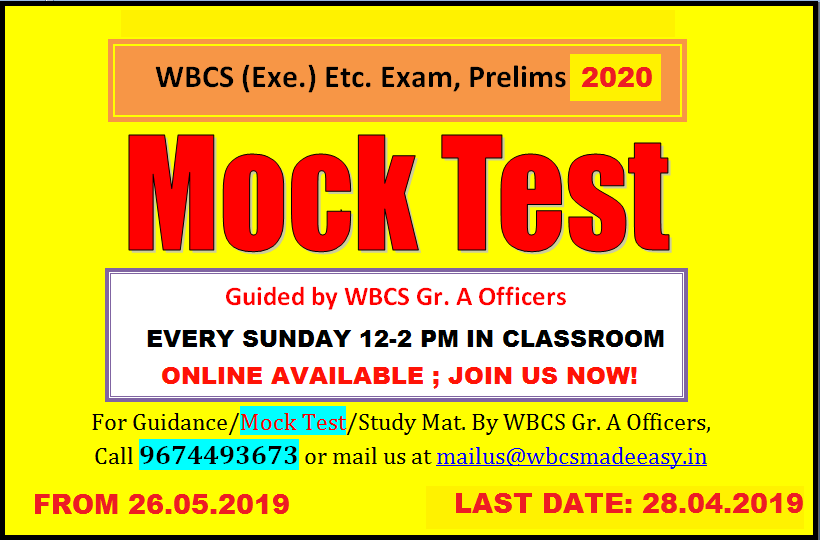 WBCS Preliminary Examination Mock Test 2020