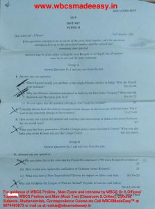 Optional History Question Paper