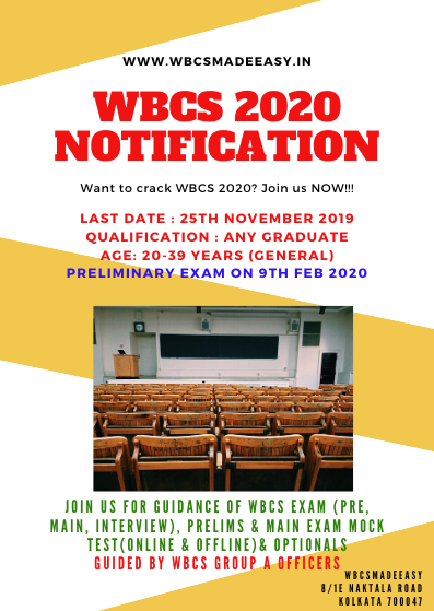 WBCS (Exe.) Etc. Examination 2020 Notification By Public Service Commission , West Bengal