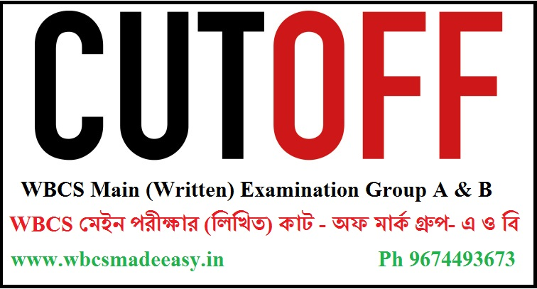 WBCS Exe. Etc. Examination 2018 Written Result Group A And B Cut Off Marks