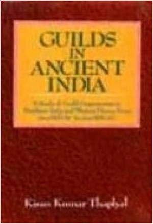 Guilds In Ancient India – History Notes – For W.B.C.S. Examination.