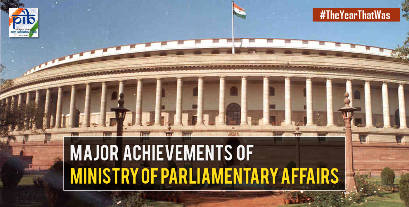Government Of India Scheme Notes – On Ministry Of Parliamentary Affairs  – For W.B.C.S. Examination.