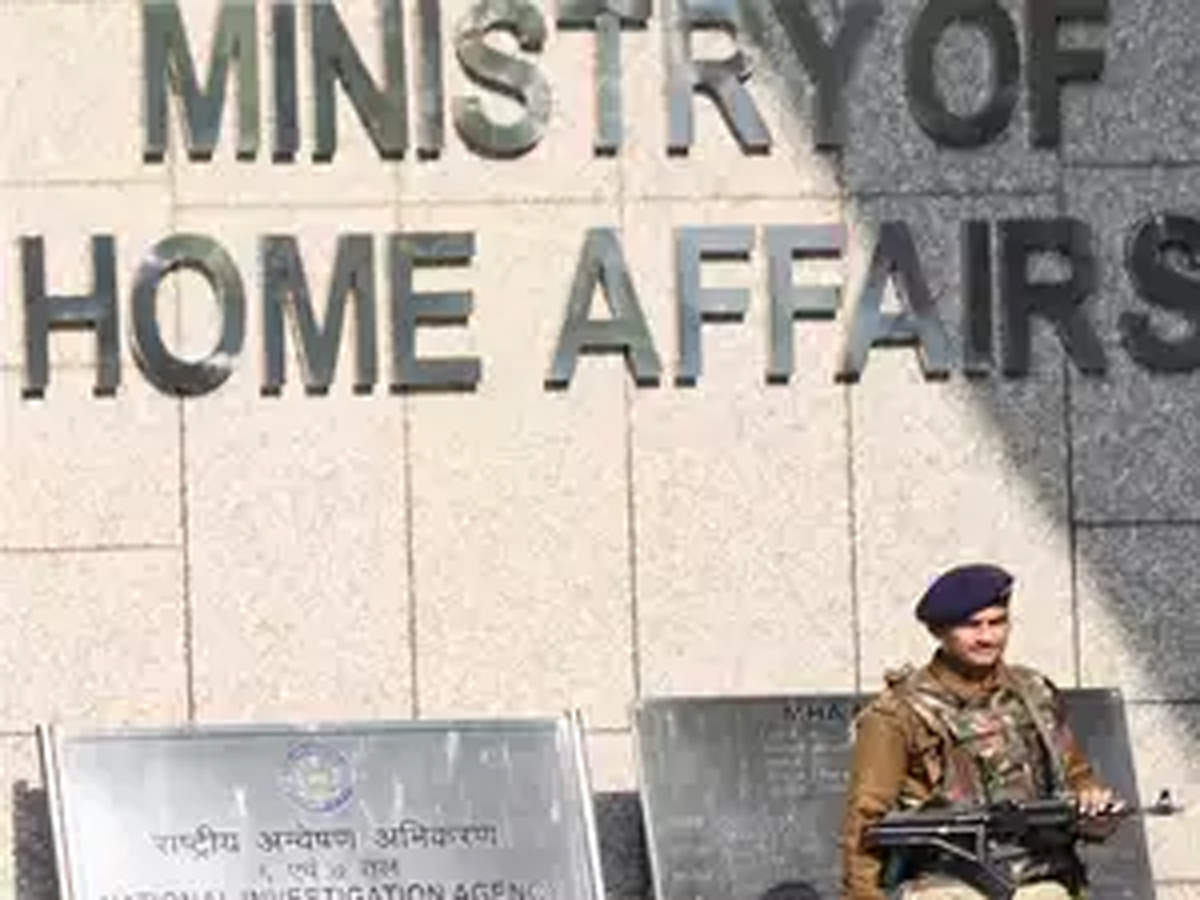 Government Of India Scheme Notes – Ministry Of Home Affairs – For W.B.C.S. Examination.