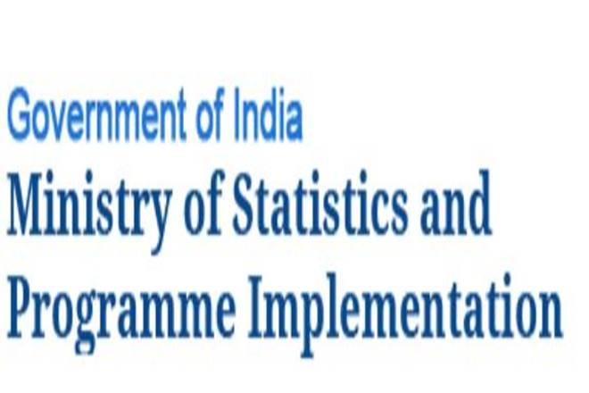 Government Of India Scheme Notes – Ministry Of Statistics And Programme Implementation – For W.B.C.S. Examination.