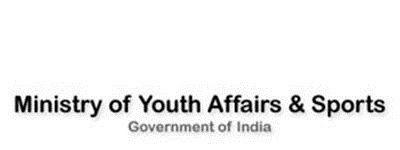 Government Of India Scheme Notes – On Ministry Of Youth Affairs And Sports  – For W.B.C.S. Examination.