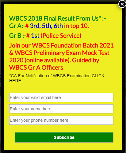 W.B.C.S. Exe. Etc. Exam 2018 Group B Final Result And Cut Off Marks Category-wise