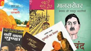 W.B.C.S. Main Examination 2019 Optional Hindi Literature Question Paper I And II Download