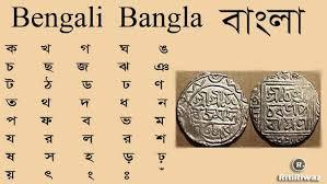 W.B.C.S. Main Examination 2019 Compulsory Bengali Solved Question Paper.