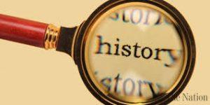 WBCS history study material image