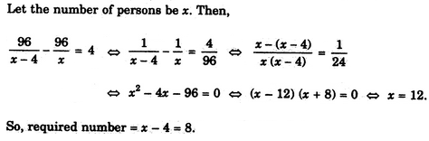 Alpha Numeric Sequence – W.B.C.S. Exam Short Tricks For Reasoning Questions.
