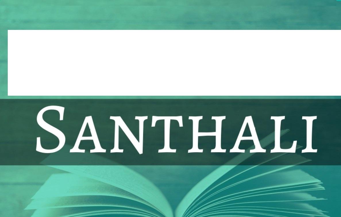 W.B.C.S. Main 2018 Compulsory Question Paper Santali Language Letter Precis Translation