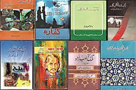 W.B.C.S. Main 2018 Compulsory English Question Paper Urdu Passage For Translation