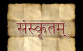 W.B.C.S. Main 2018 Question Answer – Sanskrit Literature – Haplology.