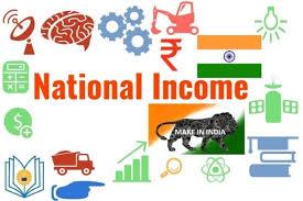 Important Economics Concept- national Income – জাতীয় আয়