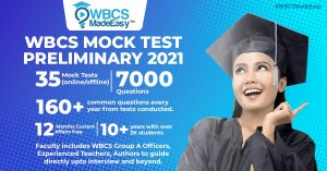 WBCS Preliminary Examination Mock Test 2021
