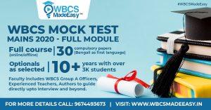 WBCS Main 2020 Mock Test Online Classroom Compulsory Optional