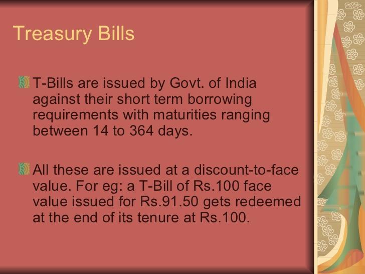 ইকনমির কন্সেপ্ট – Treasury Bill (T-bill) – Indian Economy – W.B.C.S. Exam.