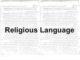 W.B.C.S. Examination Notes On –  Nature Of Religious Language – Philosophy Notes.