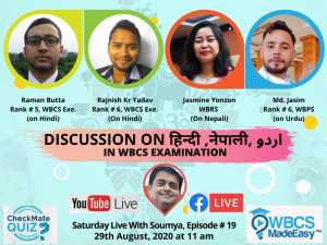 Saturday Live With Soumya – Episode 19 – Discussion On  Hindi Nepali Urdu – As 1st Language In WBCS Exam And Other Govt. Exam.