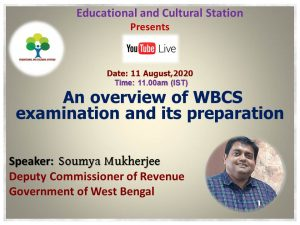 Interview With Soumya Mukherjee ,Mentor, Author , WBCS Gr A – At Belur Math Educational And Cultural Station – Part 1.