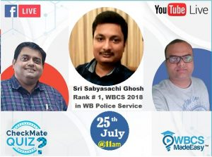Saturday Live With Soumya – Episode 14 – Topic – WBCS Exam, Interview Of WBPS, Physics Optional.