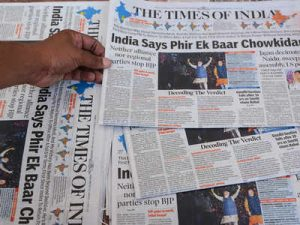 How To Read The Newspaper – For UPSC Examination.
