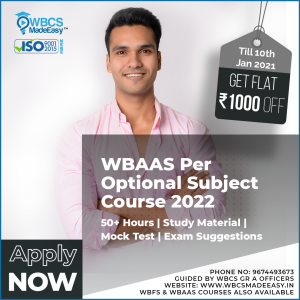 West Bengal Audit And Accounts Service Online Optional Subject Course
