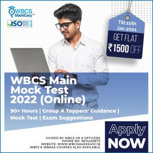 WBCS Mains Mock Test Series Fully Online 2021-22