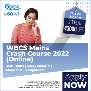 WBCS Mains Crash Course Fully Online 2021-22