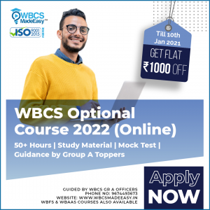 WBCS Mains Optional Subject Fully Online 2021-22