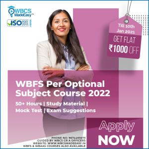 West Bengal Forest Service Exam Fully Online Optional Subject Course