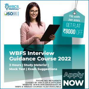 West Bengal Forest Service Exam Fully Online Interview Guidance Course