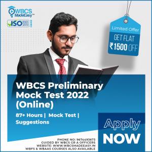 WBCS Preliminary Examination Mock Test 2022