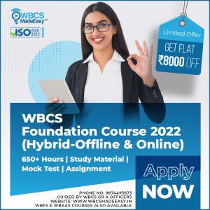 WBCS Prelims Mains Interview Foundation Course 2022-23
