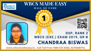 Physical Mock Interview of Chandraa Biswas DSP Rank 2 WBCS Gr. B 2019 by WBCS MADE EASY