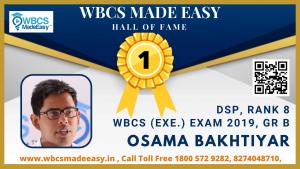 Physical Mock Interview of Osama Bakhtiyar  WBPS Rank 8 WBCS Gr. B 2019 by WBCS MADE EASY