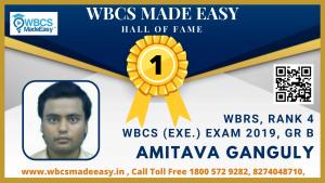 Amitava Ganguly WBRS 4 WBCS 2019