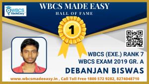 Online Mock Interview of Debanjan Biswas  WBCS (Exe.) Rank 7 WBCS Gr. A 2019 by WBCS MADE EASY