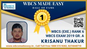 Online Mock Interview of Krisanu Thakur WBCS (Exe.) Rank 6 WBCS Gr. A 2019 by WBCS MADE EASY