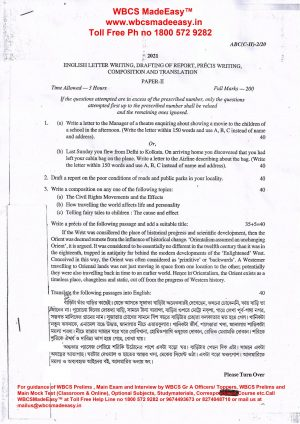 WBCS Mains Examination 2020 Compulsory English Language Question Paper II